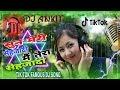 Sun Meri Shehzadi Main Hu Tera Shehzada Dj Remix 💞 Tik Tok Famous Song 💔 Dj Ankit