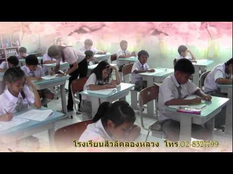 นักเรียนชั้นป3สอบNT 3มีนาคม2558