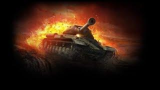 Покемоны наступают стрим про танкистов