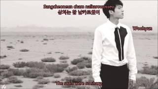 Infinite - Diamond Color Coded Lyrics [HAN/ROM/ENG]