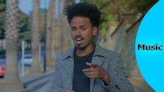 ela tv - Nahom Tesfalem - ( Hubi ) - Meley 2 - New Eritrean Music 2019 - ( Official Music Video )