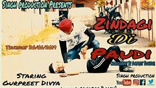 Zindagi Di Paudi Millind Gaba Jannat Zubair Choreography By Gurpreet Yogender Singh Production