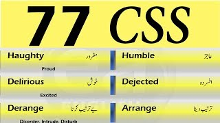 CSS Words with Urdu Meaning TOEFL WORDS with Hindi