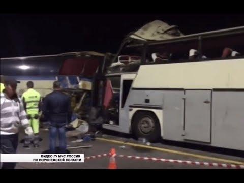 Авария с двумя автобусами под Воронежем