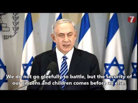 Netanyahu announces Operation Protective Edge