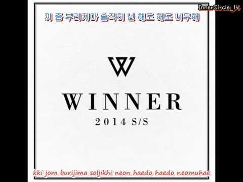 winner dont flirt live romanization