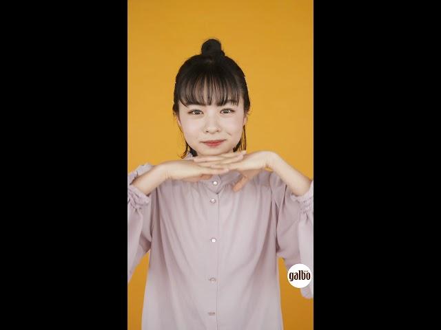 【TikTok広告】明治製菓「ガルボ」#キニナルガルボチャレンジ