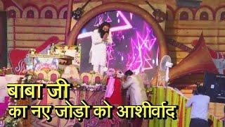 Dera sirsa chief gurmeet ram rahim singh blesses to newly married couple in dera sirsa
