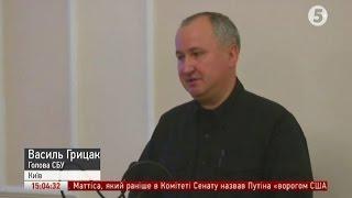 Як СБУ запобігла вбивству народного депутата  подробиці