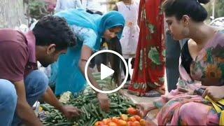 सब्जी फल बेचने वालो से सावधान - By Lakhan Kumar
