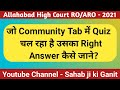 Allahabad High Court RO/ARO/ CA 2021 🔥English quiz important🔥 questions + previous Year Question