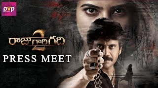 Telugutimes.net Raju Gari Gadhi 2 Press Meet Full Event