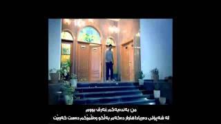 Al Mashri Al Afasy Ana Al Abdu
