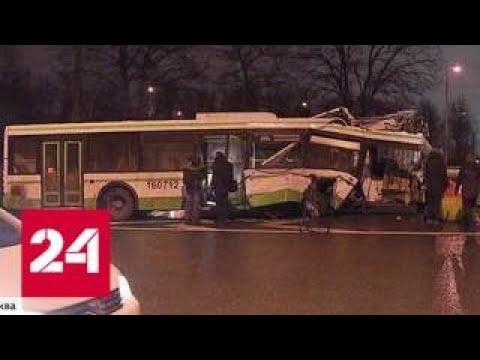 Виновник резонансной аварии в Москве фиктивно оформил машину на знакомого - Россия 24