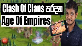 Age Of Empires for Android - Sinhala