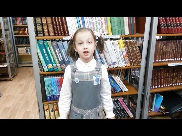 Изображение предпросмотра прочтения – ЕваКопанева читает произведение «Мирок» М.И.Цветаевой
