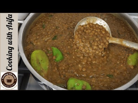 Spicy Masoor Dal Recipe by Cooking wih Asifa