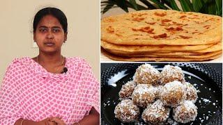 2 புதுவிதமான ஸ்வீட் ரெசிபி அட்டகாசமான சுவையில் இதுபோல செஞ்சி பாருங்க | Sweet Recipes in Tamil