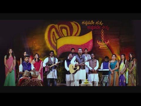 Hachevu Kannadada Deepa By Bhoomi
