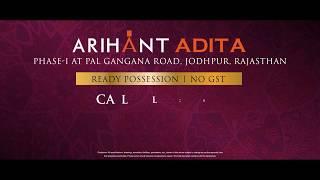 Video Arihant Adita download MP3, 3GP, MP4, WEBM, AVI, FLV Agustus 2018