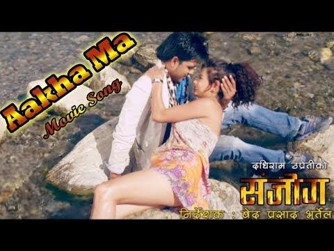 SANJOG | आखामा || Aakhama || NEPALI MOVIE SONG Ft. Prajwol Giri, Sushma Karki