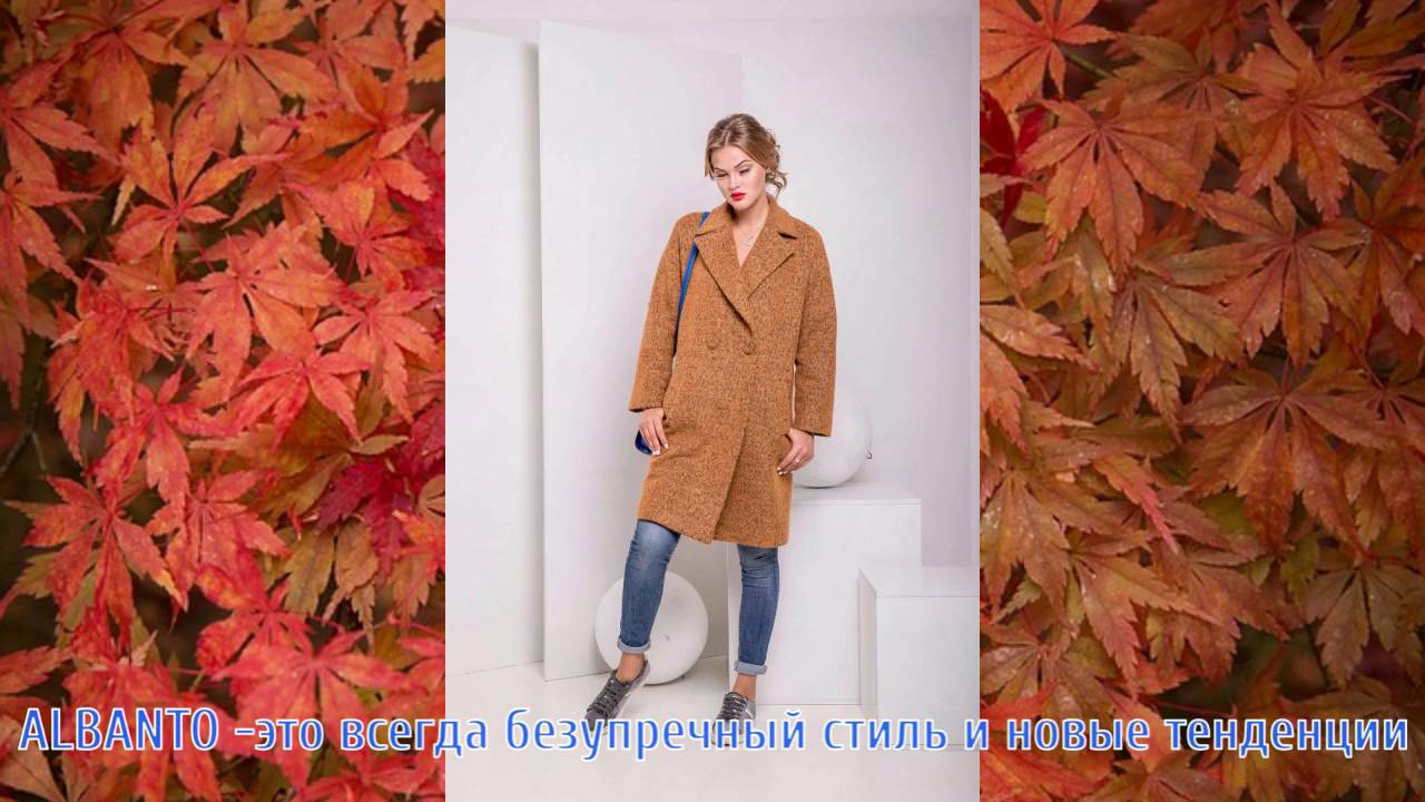 Верхняя одежда осень-зима 2016-2017 / autumn-winter outerwear 2016 .