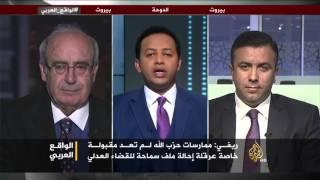 الواقع العربي- لبنان.. استقالة سياسية بنكهة قضائية