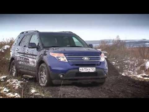 Ford Fiesta. Модельный ряд в HD. (УКР)