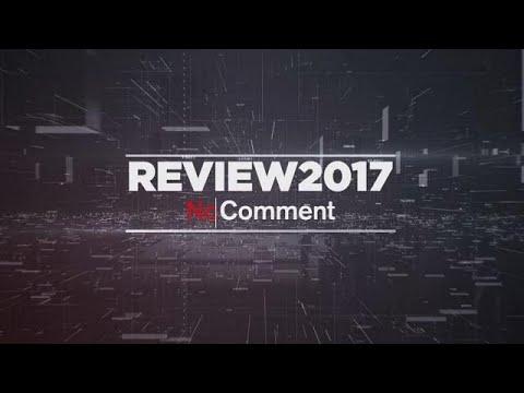 No Comment : rétrospective 2017