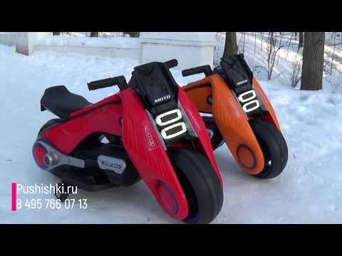 Купить детский электромотоцикл BMW Vision Next 100-BQD-6188 на Pushishki.ru
