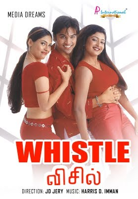 whistle HD (2003) Tamil Movie Watch Online
