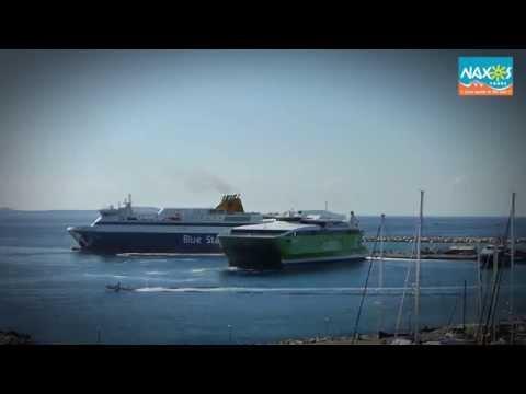 Port of Naxos | High traffic