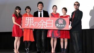 俳優の内野聖陽さんが3日、東京都内で行われた主演映画「罪の余白」(大...