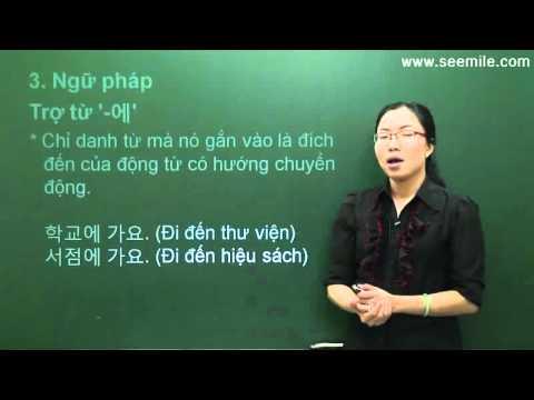 (Vui học hội thoại tiếng Hàn) 9.Bạn đi đâu vậy? 어디에 가요?