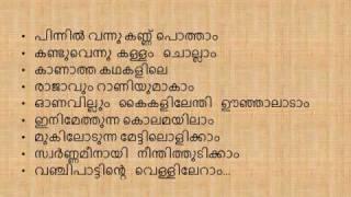 Vennila Chandhana Kinnam
