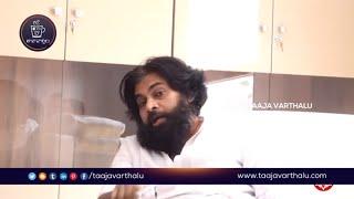 Pawan Kalyan Meeting with Srikakulam Candidates | Pawan Kalyan