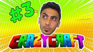 انسرقت اغراضي | Minecraft Crazy Craft#3