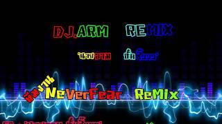 DJ.[A]RM   NRC] - Holy Holy Holy Yesh