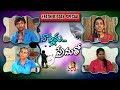 Father's Day Special Program With Celebrities || Nannaku Prematho || Vanitha TV