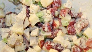 Low Calorie Waldorf Chicken Salad Recipe