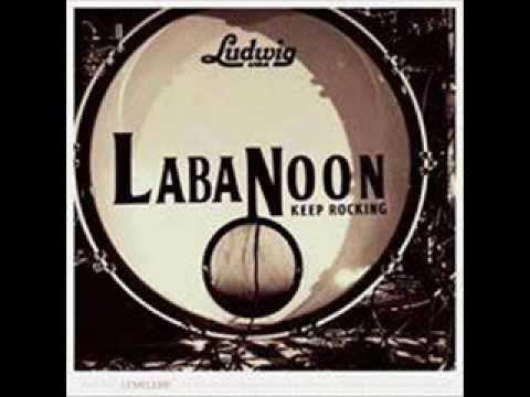 รวมเพลงเพราะๆของลาบานูน