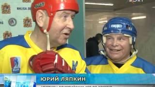 Звезды мирового хоккея сыграли в матче закрытия Ночной хоккейной лиги