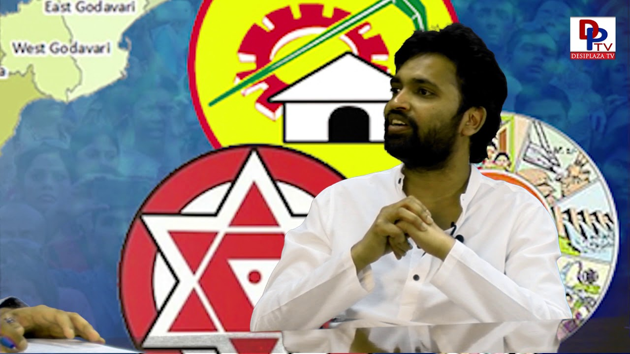 TDP - YSRCP - JSP l Janasena Activist. Who is going to win elections?l Sangamesh l Madhav l Promo