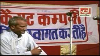 Haryanvi Ragni, Ek Pitaa hai, by Master satbir