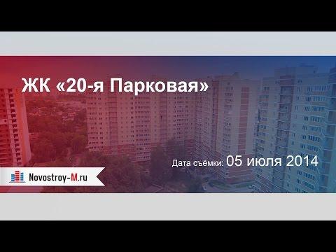 - интернет-магазин цифровой и бытовой техники и