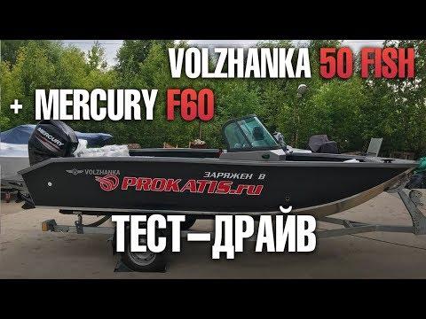 Могучий MERCURY F60