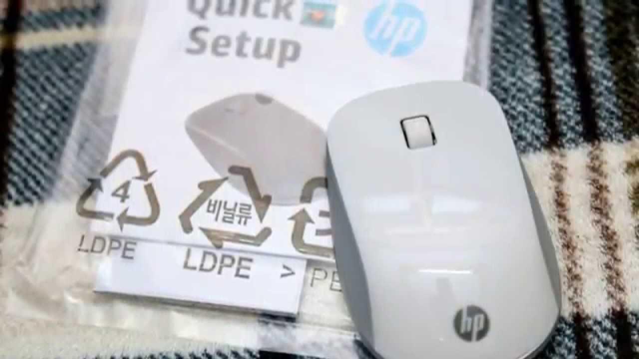b01a50b5c8a hp Z5000 Bluetooth mouse - photo show - YouTube