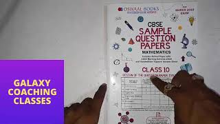 BOOK REVIEW ll cbse class 10 MATHEMATICS ll sample Question papers ll oswaal books