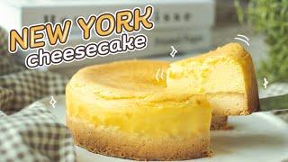 New York Cheesecake! นิวยอร์คชีสเค้ก สูตรครัมเบิ้ลหนาๆ ฟินๆ - #ทำอะไรกินดี EP.257