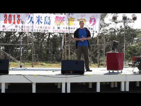 Shimanchu no Takara Karaoke